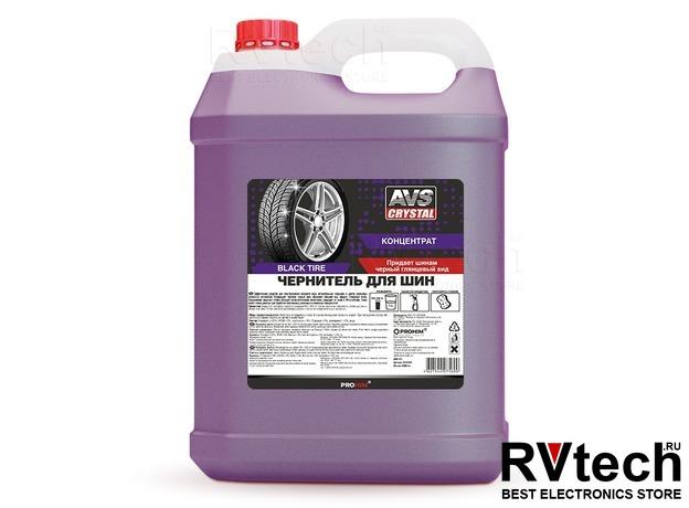 Чернитель шин BLACK TYRE (концентрат) 5 л AVS AVK-615, Купить Чернитель шин BLACK TYRE (концентрат) 5 л AVS AVK-615 в магазине РадиоВидео.рф, Автохимия и косметика