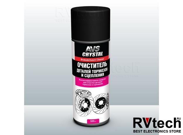 Очиститель деталей тормозов и сцепления (аэрозоль) 520мл AVS AVK-026, Купить Очиститель деталей тормозов и сцепления (аэрозоль) 520мл AVS AVK-026 в магазине РадиоВидео.рф, Автохимия и косметика