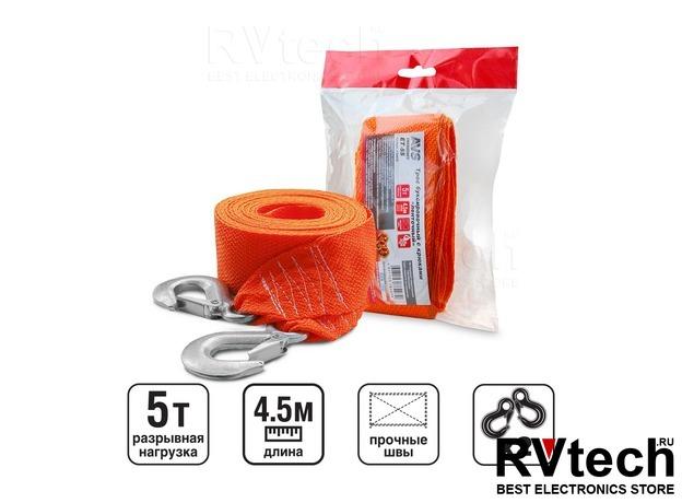 Трос буксировочный с крюками AVS ET-5S (5 тонн, 4.5 м) в пакете, Купить Трос буксировочный с крюками AVS ET-5S (5 тонн, 4.5 м) в пакете в магазине РадиоВидео.рф, Аварийные принадлежности