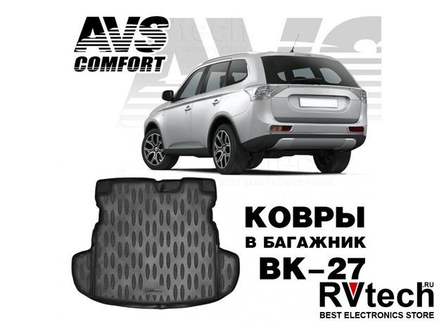 Коврик в багажник 3D Mitsubishi Outlander (в т.ч. XL) (2012-) AVS BK-27, Купить Коврик в багажник 3D Mitsubishi Outlander (в т.ч. XL) (2012-) AVS BK-27 в магазине РадиоВидео.рф, Коврики автомобильные