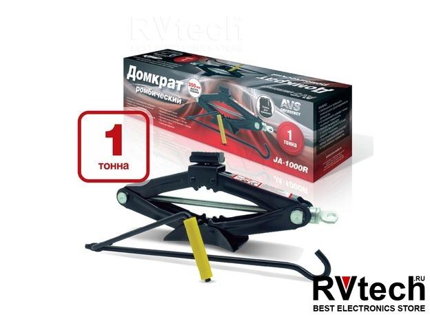 Домкрат ромбический AVS JA-1000R + сумка в комплекте, 1т., Купить Домкрат ромбический AVS JA-1000R + сумка в комплекте, 1т. в магазине РадиоВидео.рф, Аварийные принадлежности
