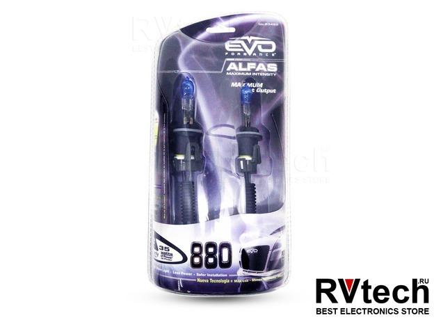"""Газонаполненные лампы EVO """"Alfas"""" +130% / 4300K / H27 (880) комплект 2 шт, Купить Газонаполненные лампы EVO """"Alfas"""" +130% / 4300K / H27 (880) комплект 2 шт в магазине РадиоВидео.рф, EVO """"Alfas"""""""