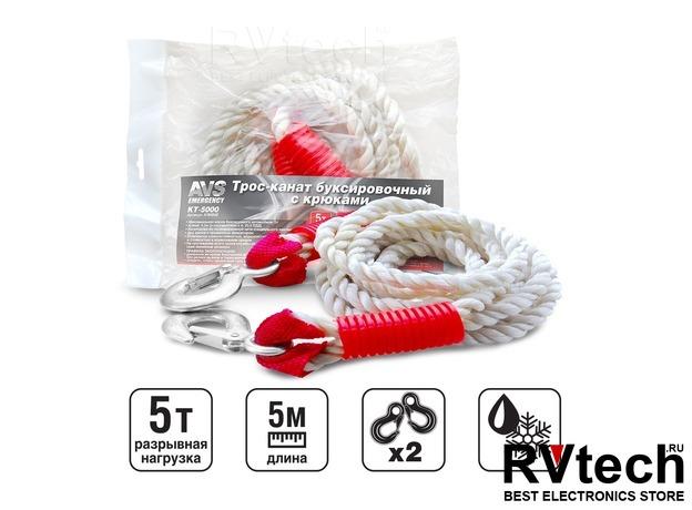 Трос-канат буксировочный с крюками AVS KT-5000 (5т. 4,5м.) в пакете, Купить Трос-канат буксировочный с крюками AVS KT-5000 (5т. 4,5м.) в пакете в магазине РадиоВидео.рф, Аварийные принадлежности