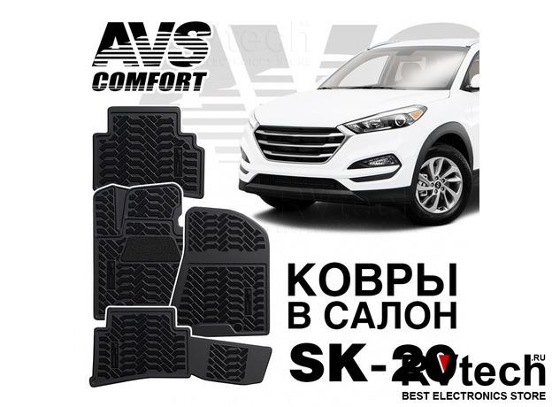 Коврики в салон 3D Hyundai Tucson (2015-) AVS SK-20 (4 шт.), Купить Коврики в салон 3D Hyundai Tucson (2015-) AVS SK-20 (4 шт.) в магазине РадиоВидео.рф, Коврики автомобильные