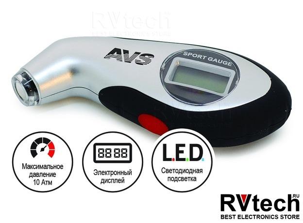 Манометр автомобильный для шин AVS EL-800, Купить Манометр автомобильный для шин AVS EL-800 в магазине РадиоВидео.рф, Компрессоры и манометры
