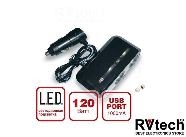 Разветвитель прикуривателя 12/24V (на 2 выхода + USB) AVS CS212U, Купить Разветвитель прикуривателя 12/24V (на 2 выхода + USB) AVS CS212U в магазине РадиоВидео.рф, Разветвители, удлинители