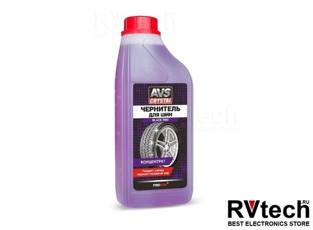 Чернитель шин BLACK TYRE (концентрат) 1 л AVS AVK-614, Купить Чернитель шин BLACK TYRE (концентрат) 1 л AVS AVK-614 в магазине РадиоВидео.рф, Автохимия и косметика