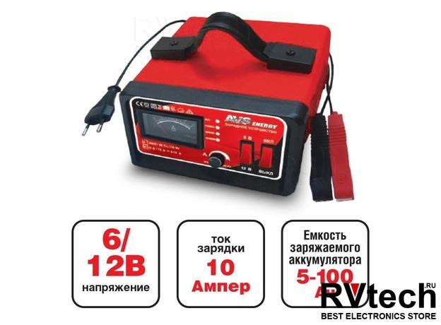 Зарядное устройство для автомобильного аккумулятора AVS BT-6025 (10A) 6/12V, Купить Зарядное устройство для автомобильного аккумулятора AVS BT-6025 (10A) 6/12V в магазине РадиоВидео.рф, Зарядные устройства для АКБ