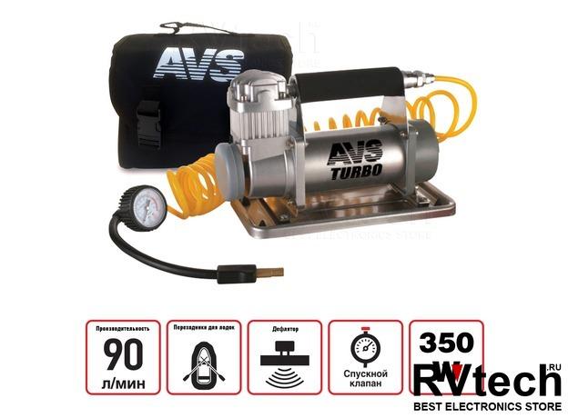 Компрессор автомобильный AVS KS900, Купить Компрессор автомобильный AVS KS900 в магазине РадиоВидео.рф, Компрессоры и манометры