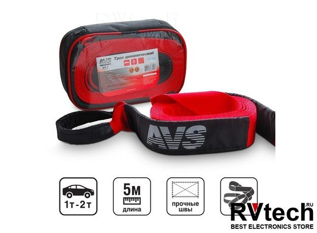 Трос (стропа) динамический AVS DT-7 (7т. 5м.) в сумке, Купить Трос (стропа) динамический AVS DT-7 (7т. 5м.) в сумке в магазине РадиоВидео.рф, Аварийные принадлежности