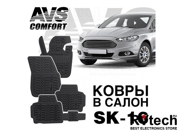 Коврики в салон 3D Ford Mondeo SD (2015-) AVS SK-16 (4 шт.), Купить Коврики в салон 3D Ford Mondeo SD (2015-) AVS SK-16 (4 шт.) в магазине РадиоВидео.рф, Коврики автомобильные