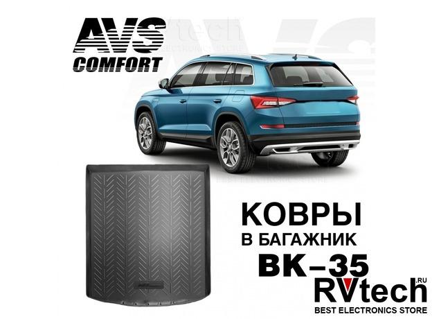 Ковёр в багажник 3D Skoda KODIAQ (2017-) BK-35, Купить Ковёр в багажник 3D Skoda KODIAQ (2017-) BK-35 в магазине РадиоВидео.рф, Коврики автомобильные