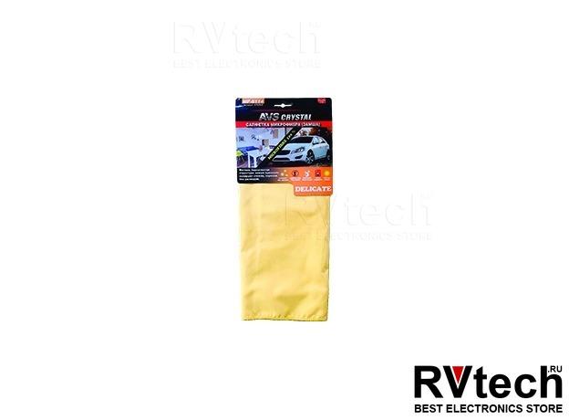 Салфетка микрофибра с текстурой замши для полировки AVS MF-6114 (35х40см) (1шт), Купить Салфетка микрофибра с текстурой замши для полировки AVS MF-6114 (35х40см) (1шт) в магазине РадиоВидео.рф, Уход за автомобилем