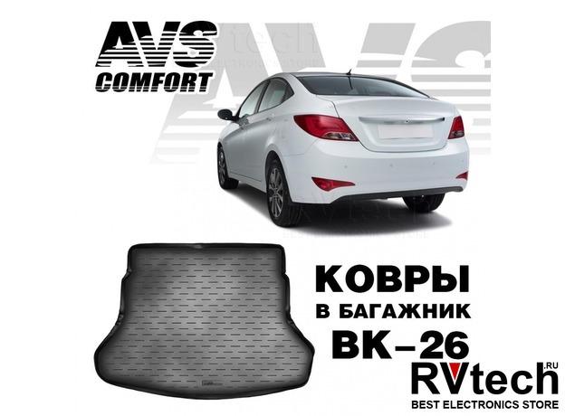 Коврик в багажник 3D Hyundai Solaris II (2017-) (SD) AVS BK-26, Купить Коврик в багажник 3D Hyundai Solaris II (2017-) (SD) AVS BK-26 в магазине РадиоВидео.рф, Коврики автомобильные