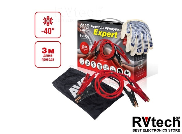 Провода прикуривания AVS Expert BC-300 (3 метра) 300А, Купить Провода прикуривания AVS Expert BC-300 (3 метра) 300А в магазине РадиоВидео.рф, Аварийные принадлежности