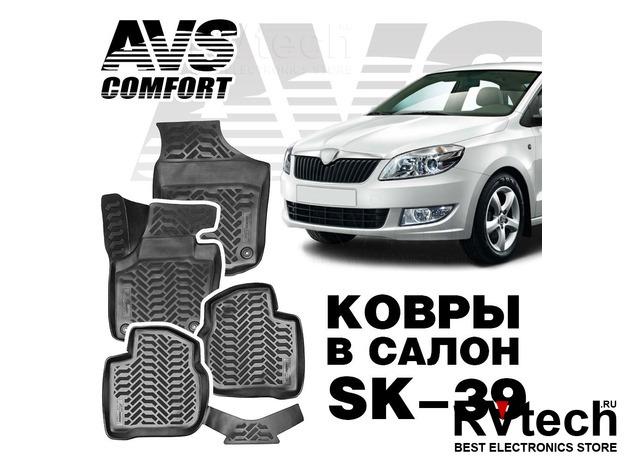 Коврики в салон 3D Skoda Rapid (2013-) AVS SK-39 (4 шт.), Купить Коврики в салон 3D Skoda Rapid (2013-) AVS SK-39 (4 шт.) в магазине РадиоВидео.рф, Коврики автомобильные