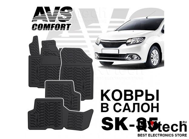 Коврики в салон 3D Renault Logan II (2014-) AVS SK-35 (4 шт.), Купить Коврики в салон 3D Renault Logan II (2014-) AVS SK-35 (4 шт.) в магазине РадиоВидео.рф, Коврики автомобильные