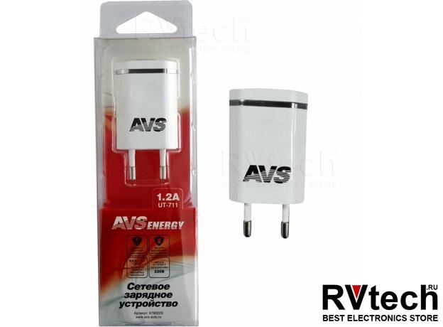 Сетевое зарядное устройство USB (1 порт) AVS UT-711 (1,2А), Купить Сетевое зарядное устройство USB (1 порт) AVS UT-711 (1,2А) в магазине РадиоВидео.рф, Автоэлектроника