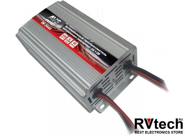 Конвертер 24/12V AVS IN-2440 (40A), Купить Конвертер 24/12V AVS IN-2440 (40A) в магазине РадиоВидео.рф, Преобразователи напряжения