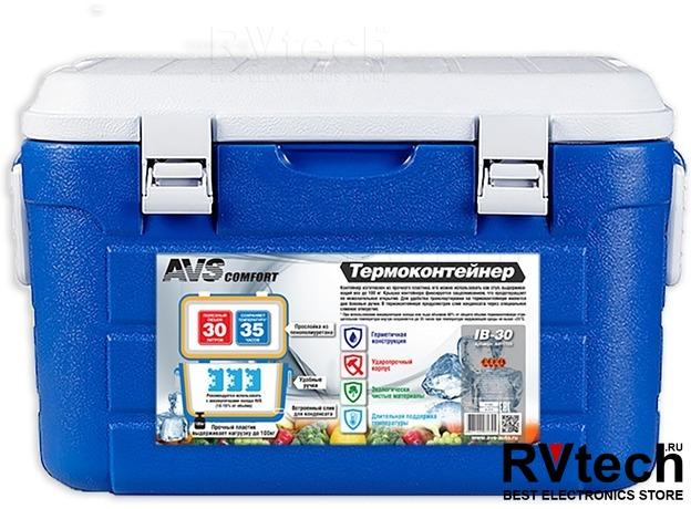 Термоконтейнер AVS IB-30, Купить Термоконтейнер AVS IB-30 в магазине РадиоВидео.рф, Автохолодильники и термосумки