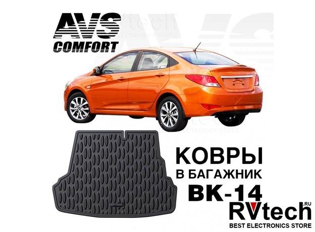 Коврик в багажник 3D Hyundai Solaris SD (2010-17) (Optima, Comfort) AVS BK-14, Купить Коврик в багажник 3D Hyundai Solaris SD (2010-17) (Optima, Comfort) AVS BK-14 в магазине РадиоВидео.рф, Коврики автомобильные