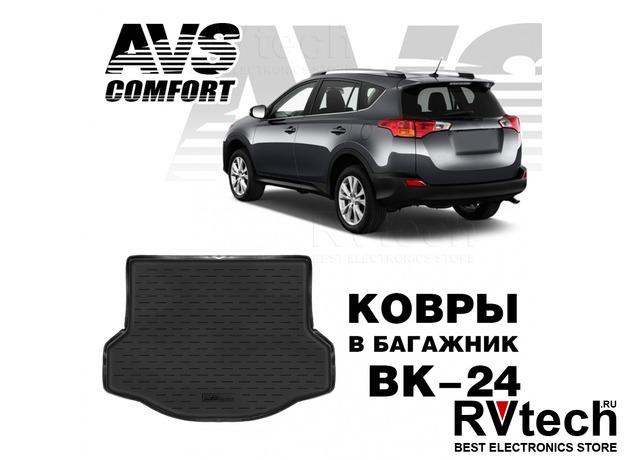 Коврик в багажник 3D Toyota RAV4 (2013-) (докатка, ровный пол) AVS BK-24, Купить Коврик в багажник 3D Toyota RAV4 (2013-) (докатка, ровный пол) AVS BK-24 в магазине РадиоВидео.рф, Коврики автомобильные