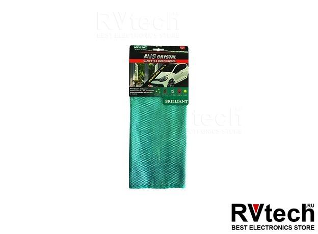 Салфетка микрофибра сверхплотная для чистки стекол AVS MF-6107 (35х40см) (1шт), Купить Салфетка микрофибра сверхплотная для чистки стекол AVS MF-6107 (35х40см) (1шт) в магазине РадиоВидео.рф, Уход за автомобилем