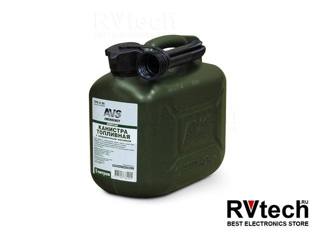 Канистра для топлива (пластик) 5л (тёмно-зелёная) AVS TPK-Z 05, Купить Канистра для топлива (пластик) 5л (тёмно-зелёная) AVS TPK-Z 05 в магазине РадиоВидео.рф, Аварийные принадлежности