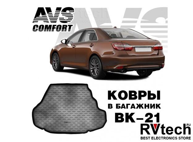 Коврик в багажник 3D Toyota Camry VII (XV50) (2011-) (Престиж, Люкс) AVS BK-21, Купить Коврик в багажник 3D Toyota Camry VII (XV50) (2011-) (Престиж, Люкс) AVS BK-21 в магазине РадиоВидео.рф, Коврики автомобильные