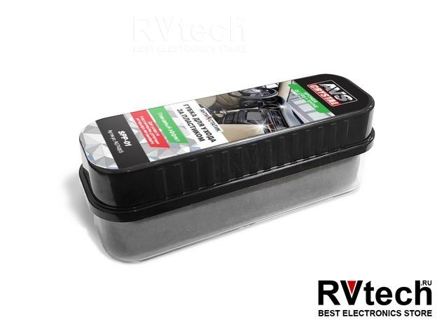 Губка для ухода за пластиком AVS SPP-01 глянцевый эффект, Купить Губка для ухода за пластиком AVS SPP-01 глянцевый эффект в магазине РадиоВидео.рф, Уход за автомобилем