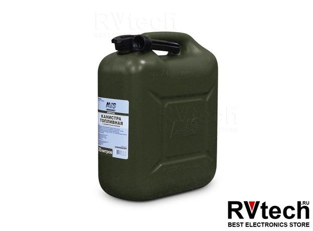 Канистра для топлива (пластик) 20л (тёмно-зелёная) AVS TPK-Z 20, Купить Канистра для топлива (пластик) 20л (тёмно-зелёная) AVS TPK-Z 20 в магазине РадиоВидео.рф, Аварийные принадлежности