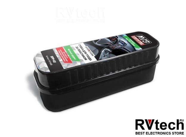 Губка для ухода за пластиком AVS SPP-02 матовый эффект, Купить Губка для ухода за пластиком AVS SPP-02 матовый эффект в магазине РадиоВидео.рф, Уход за автомобилем