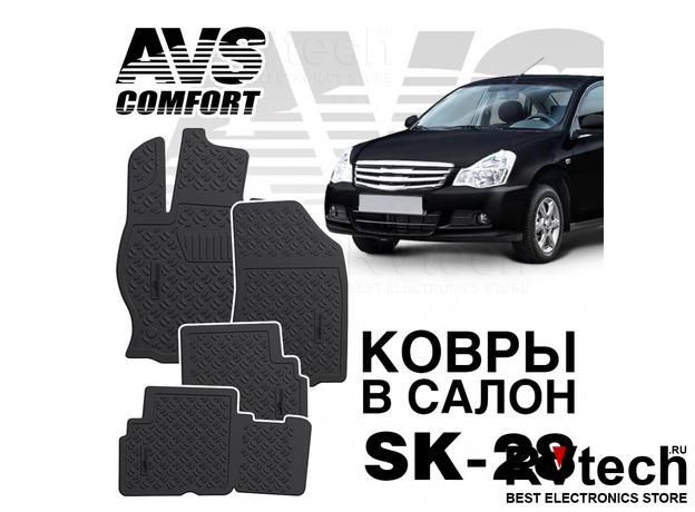 Коврики в салон 3D Nissan Almera (G11) (2013-) AVS SK-28 (4 шт.), Купить Коврики в салон 3D Nissan Almera (G11) (2013-) AVS SK-28 (4 шт.) в магазине РадиоВидео.рф, Коврики автомобильные