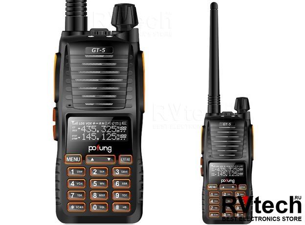 Рация Baofeng Sainsonic  GT-5  G, Купить Рация Baofeng Sainsonic  GT-5  G в магазине РадиоВидео.рф, Рации Baofeng Китай