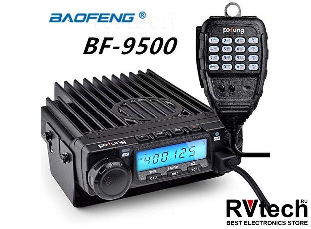 Автомобильная радиостанция Baofeng ( Pofung ) BF-9500 UHF, Купить Автомобильная радиостанция Baofeng ( Pofung ) BF-9500 UHF в магазине РадиоВидео.рф, Baofeng