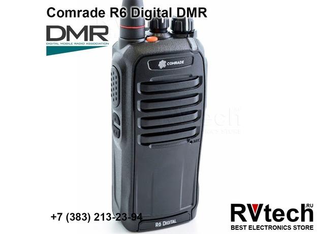 Comrade R6 DIGITAL Цифровая рация UHF диапазона, Купить Comrade R6 DIGITAL Цифровая рация UHF диапазона в магазине РадиоВидео.рф, Рации Comrade (Россия)