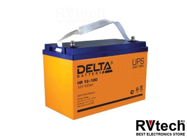 DELTA HR 12-100 - Аккумулятор для UPS. 12 V, 100 A, Купить DELTA HR 12-100 - Аккумулятор для UPS. 12 V, 100 A в магазине РадиоВидео.рф, Аккумулятор Delta HR