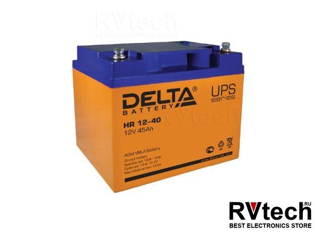 DELTA HR 12-40 - Аккумулятор для UPS. 12 V, 45 A, Купить DELTA HR 12-40 - Аккумулятор для UPS. 12 V, 45 A в магазине РадиоВидео.рф, Аккумулятор Delta HR