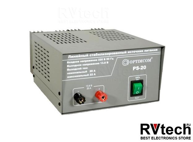 Optim PS-20 Блок питания 220В - 12В, Купить Optim PS-20 Блок питания 220В - 12В в магазине РадиоВидео.рф, Optim