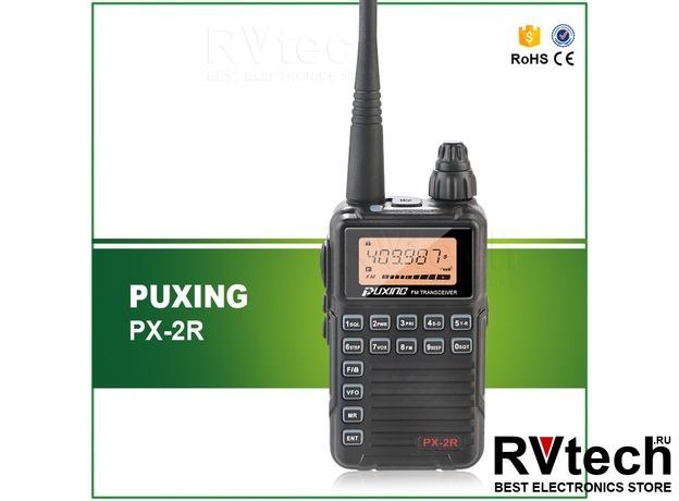 Рация PUXING PX-2R UHF, Купить Рация PUXING PX-2R UHF в магазине РадиоВидео.рф, Puxing