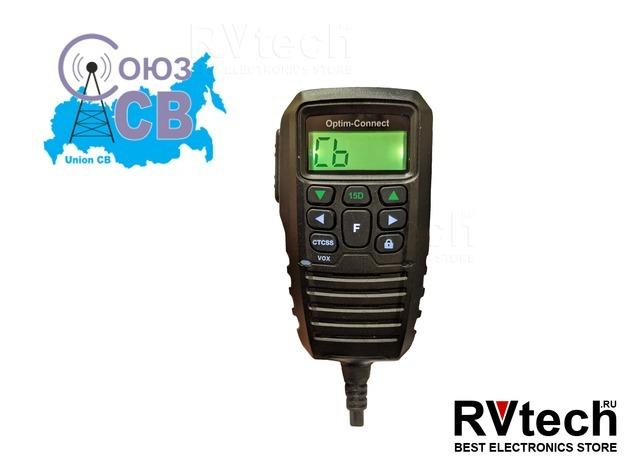 Optim Connect - многофункциональная гарнитура., Купить Optim Connect - многофункциональная гарнитура. в магазине РадиоВидео.рф, Optim