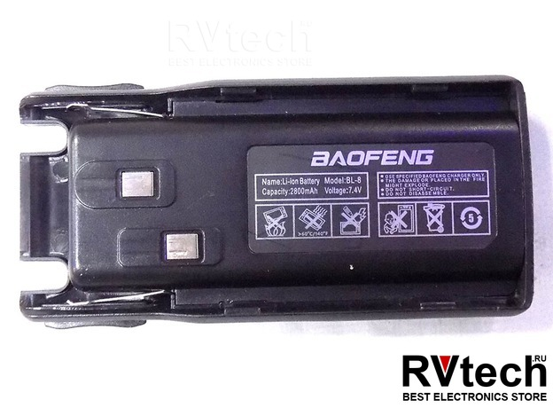 Baofeng UV-82